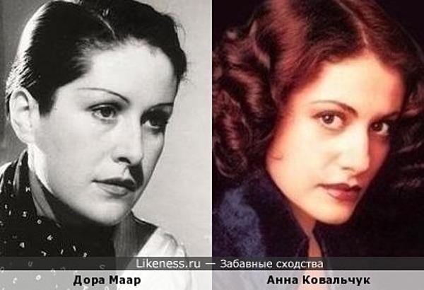 Дора Маар и Анна Ковальчук