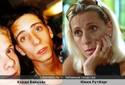 Хорди Вильчес и Юлия Рутберг