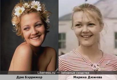 Дрю Бэрримор и Марина Дюжева