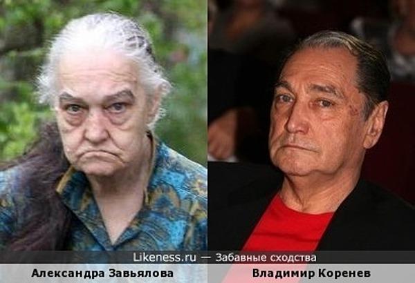 Александра Завьялова и Владимир Коренев