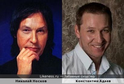 Николай Носков и Константин Адаев