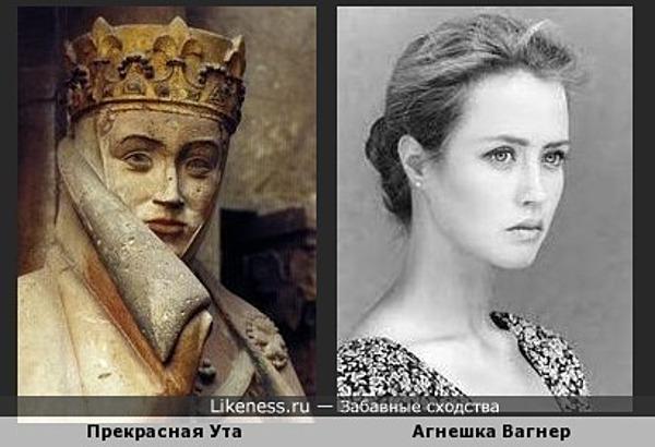 Прекрасная Ута и Агнешка Вагнер