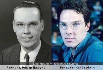 Раймонд Джоунс и Бенедикт Камбербэтч
