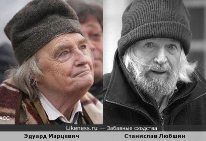 Эдуард Марцевич и Станислав Любшин