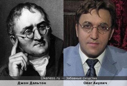 Джон Дальтон и Олег Акулич