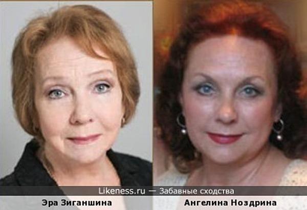 Эра Зиганшина и Ангелина Ноздрина