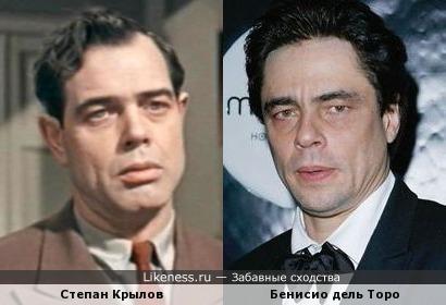 Степан Крылов и Бенисио дель Торо