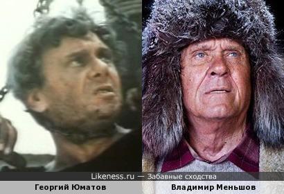 Георгий Юматов и Владимир Меньшов