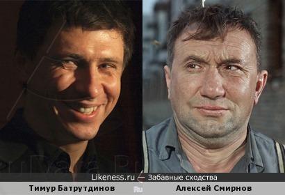 Тимур Батрутдинов и Алексей Смирнов