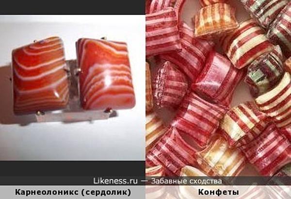 Сердолик и конфеты