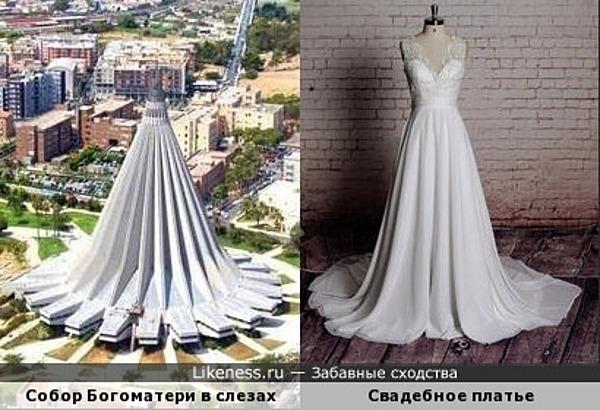 Собор Богоматери в слезах и свадебное платье