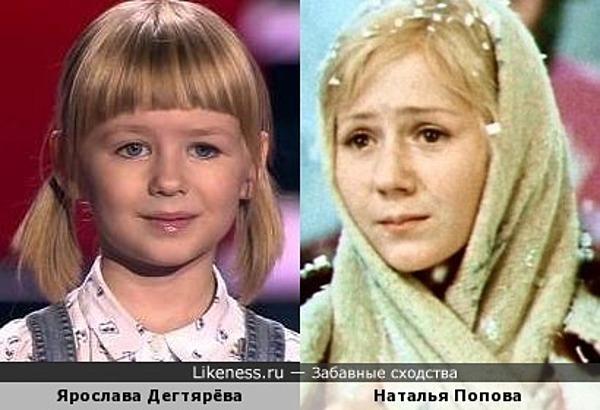 Ярослава Дегтярёва и Наталья Попова