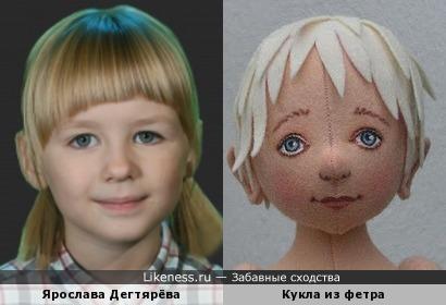 Ярослава Дегтярёва и кукла из фетра