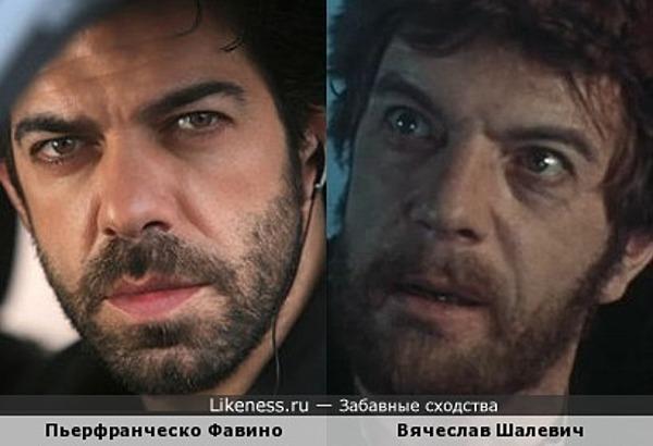 Пьерфранческо Фавино и Вячеслав Шалевич