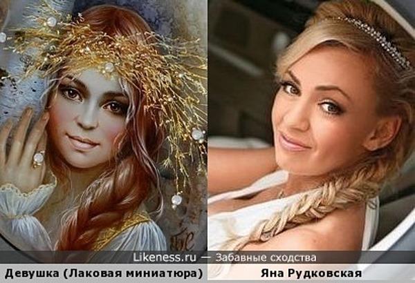 Девушка на картине Светланы Беловодовой напомнила Яну Рудковскую