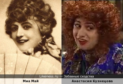 Миа Май и Анастасия Кузнецова