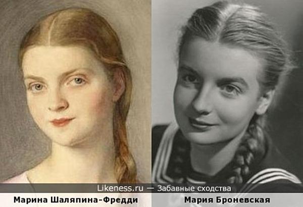 Марина Шаляпина-Фредди и Мария Броневская
