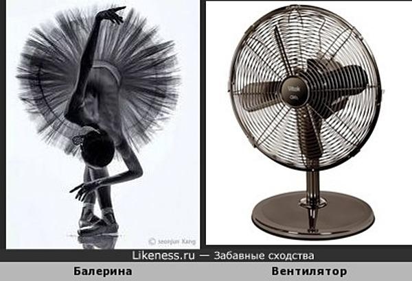 Балерина в позе напоминает вентилятор