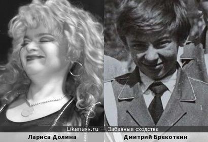 Лариса Долина и Дмитрий Брекоткин