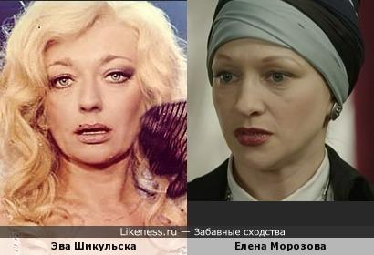 Эва Шикульска и Елена Морозова