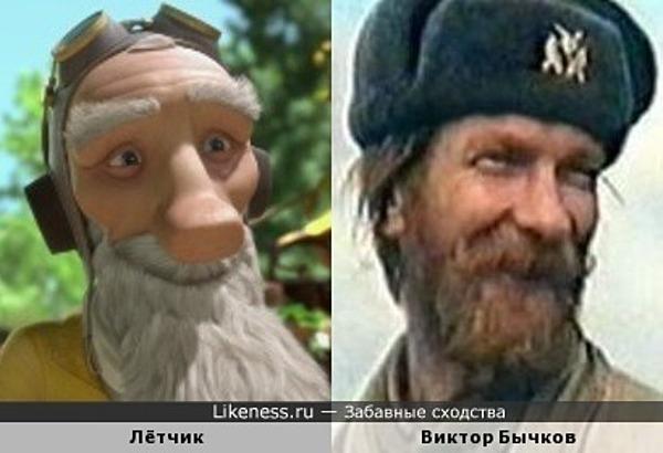 Лётчик из мультфильма «Маленький принц» и егерь Кузьмич