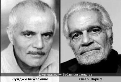 Луиджи Анжелилло и Омар Шариф