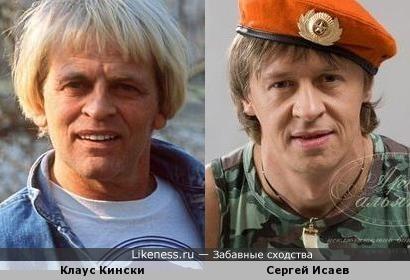Клаус Кински и Сергей Исаев