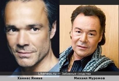 Ханнес Янике и Михаил Муромов