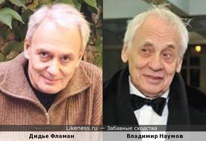 Дидье Фламан и Владимир Наумов
