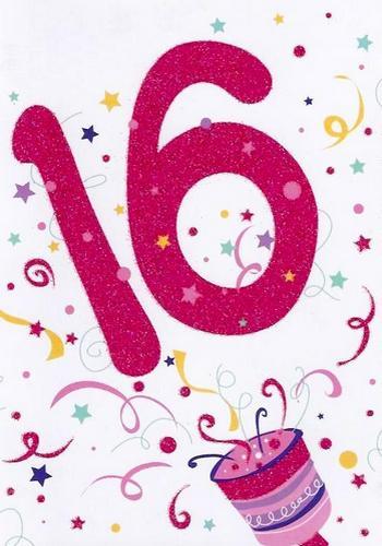 Поздравления с 16 дочке