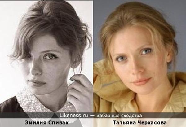 Эмилия Спивак и Татьяна Черкасова
