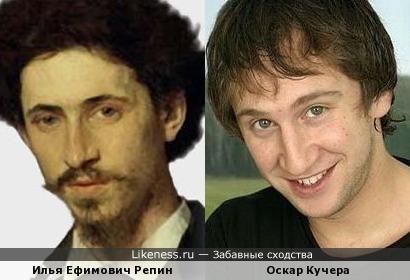 Илья Репин и Оскар Кучера