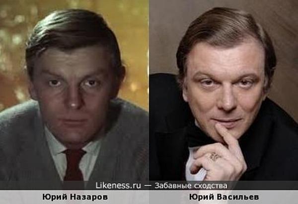 Юрий Назаров и Юрий Васильев