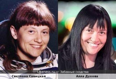 Светлана Савицкая и Алла Духова (для конкурса «Покорители космоса »)