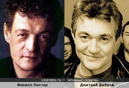 Филипп Леотар и Дмитрий Дибров