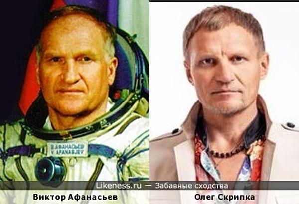 Виктор Афанасьев и Олег Скрипка