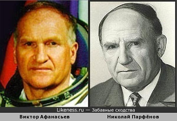 Виктор Афанасьев и Николай Парфёнов (для конкурса «Покорители космоса »)