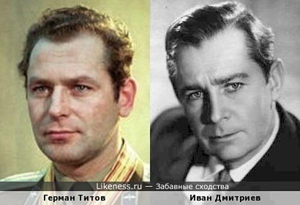 Герман Титов и Иван Дмитриев (для конкурса «Покорители космоса »)