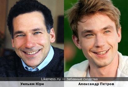Уильям Юри и Александр Петров