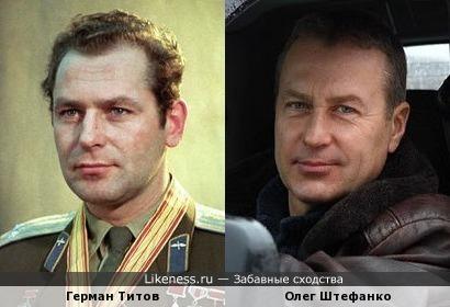 Герман Титов и Олег Штефанко (для конкурса «Покорители космоса »)