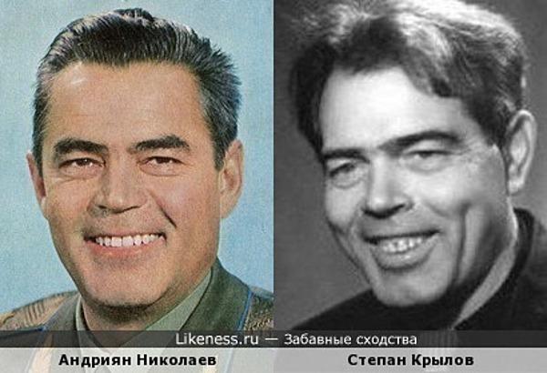 Андриян Николаев и Степан Крылов