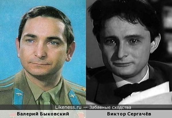 Валерий Быковский и Виктор Сергачёв