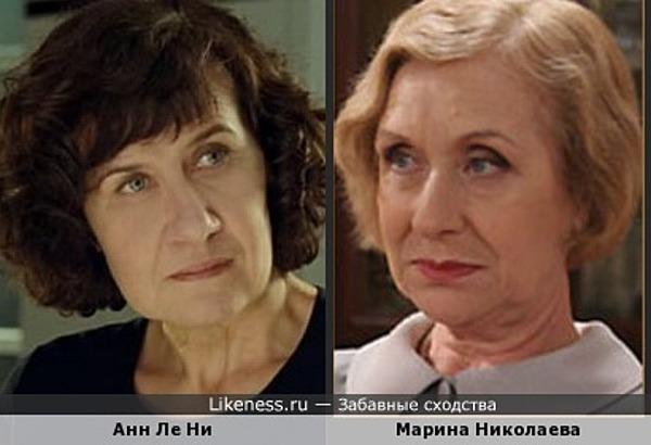 Анн Ле Ни и Марина Николаева