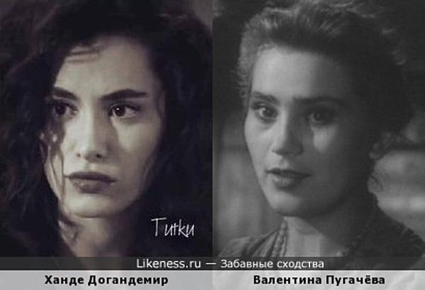 Ханде Догандемир и Валентина Пугачёва
