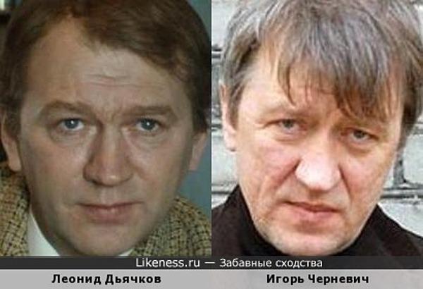 Леонид Дьячков и Игорь Черневич