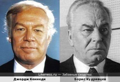 Джордж Кеннеди и Борис Кудрявцев