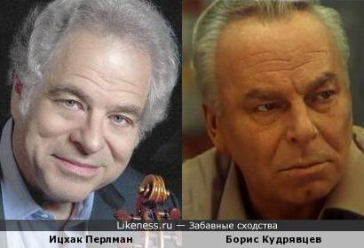 Ицхак Перлман и Борис Кудрявцев