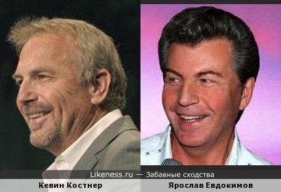 Кевин Костнер и Ярослав Евдокимов