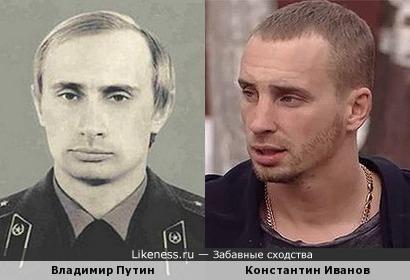 Владимир Путин и Константин Иванов