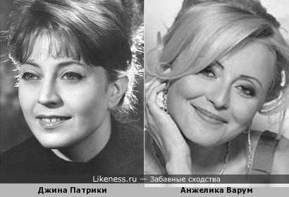 Джина Патрики и Анжелика Варум